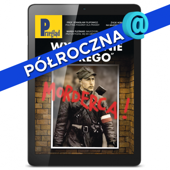 ikona prenumerata polroczna 568x568 - e-Prenumerata Półroczna 5/2020,